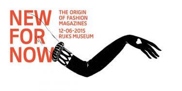 New for Now Tentoonstellingsaffiche met handschoen en oranje letters