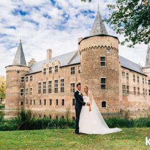 Voor elkaar gemaakt - 100 jaar trouwen in Kasteel Helmond