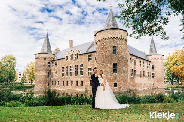 Agenda Modemuze Kasteel Helmon tentoonstelling 100 jaar trouwen Voor elkaar gemaakt Jorick de Kruif