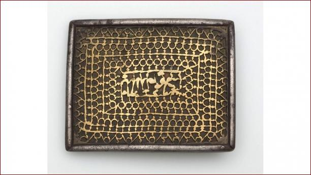 Ijzeren gesp met gouden versiering modemuze