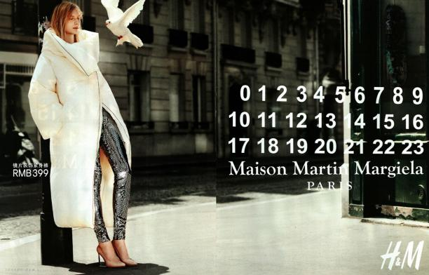 Campagnebeeld van H&M x Maison Martin Margiela, 2012